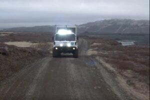 В Исландии появился новый туристический аттракцион