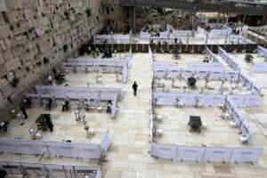 Стену Плача в Иерусалиме разделили на зоны
