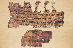 ДНК-анализ пролил свет на происхождение свитков Мертвого моря