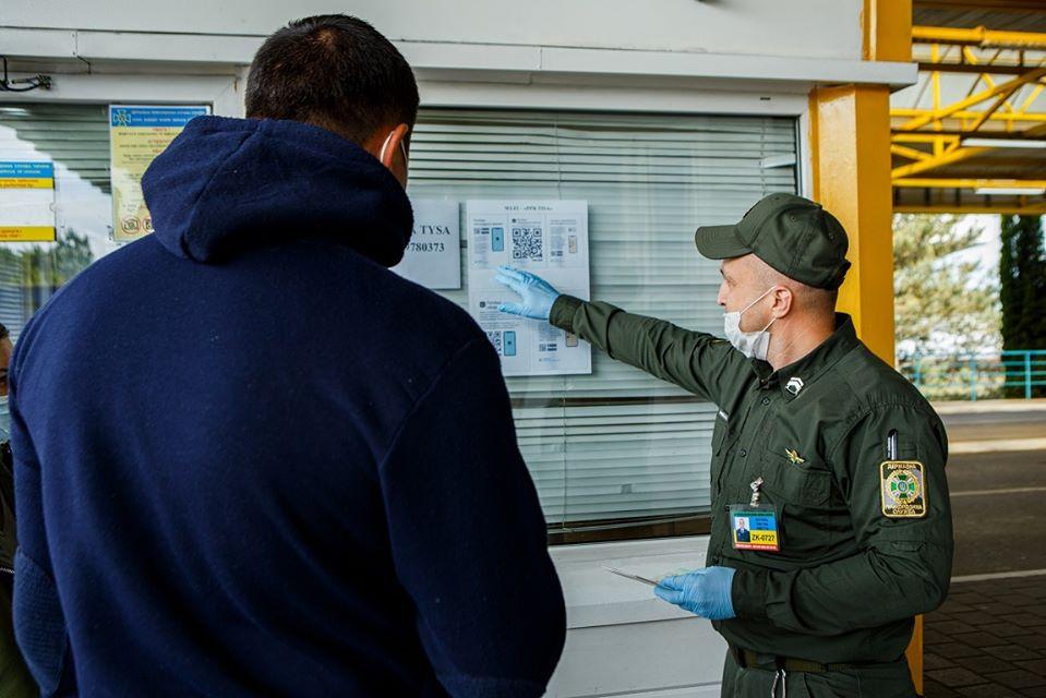 Черногория и Венгрия открылись для украинцев: условия въезда.Вокруг Света. Украина
