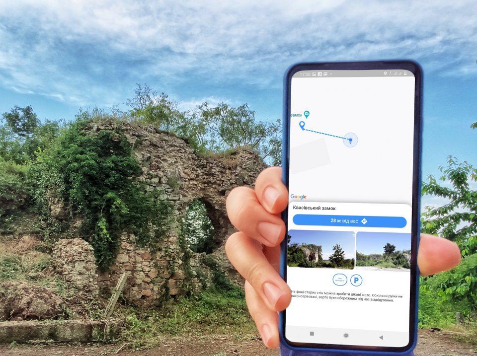 В Украине появилось приложение для путешествий по Закарпатью.Вокруг Света. Украина
