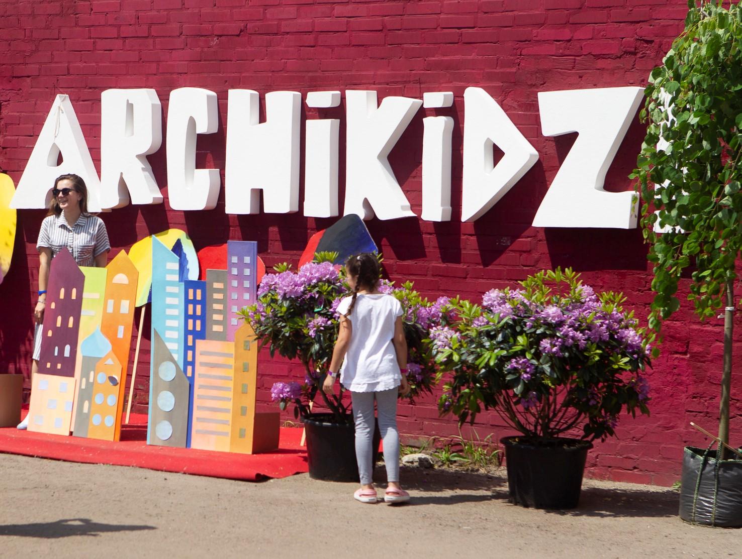 ARCHIKIDZ! 2020: украинский фестиваль архитектуры для детейпройдет в новом формате.Вокруг Света. Украина