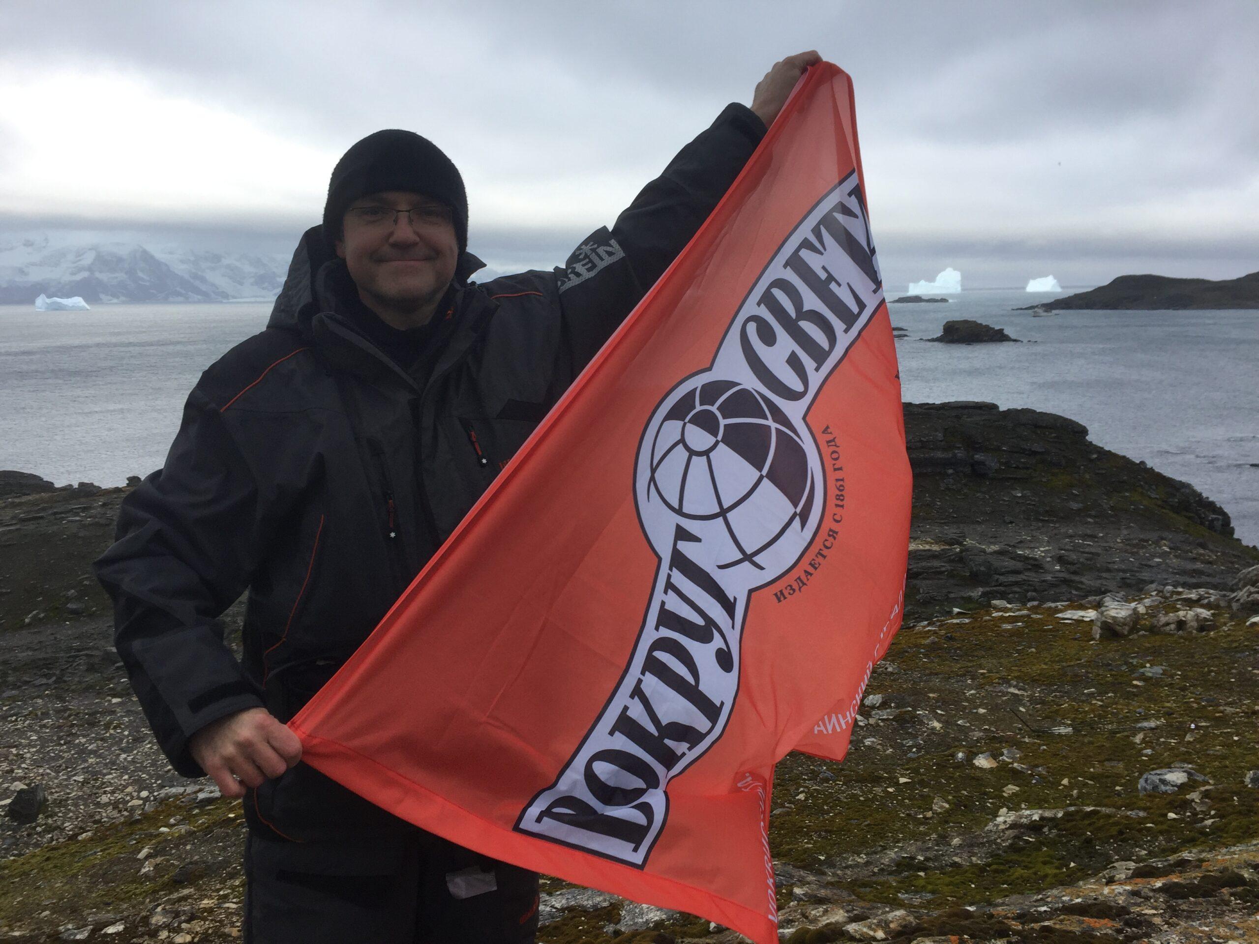 С палаткой в Антарктиду: украинец рассказал об экспедиции на Южные Оркнейские острова