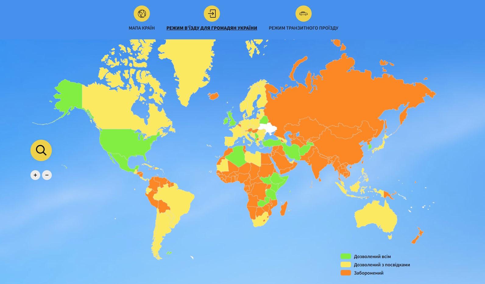 В Украине появилась интерактивная карта с правилами выезда за границу.Вокруг Света. Украина