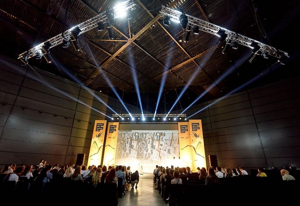 В Киеве открывается Fashion Film Festival 2020.Вокруг Света. Украина