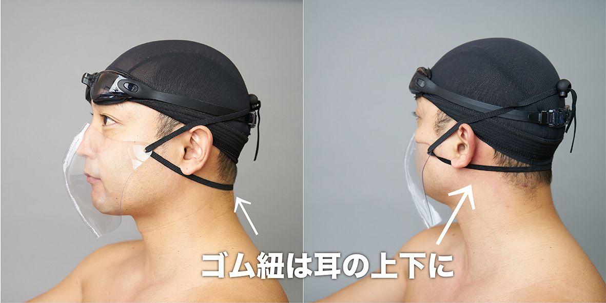 В Японии придумали антикоронавирусную маску для бассейна.Вокруг Света. Украина