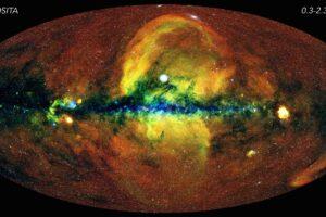 Опубликована самая детальная рентгеновская карта Вселенной