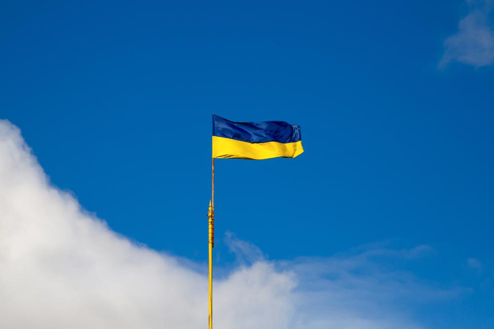 День Конституции-2020: интересные факты о празднике.Вокруг Света. Украина