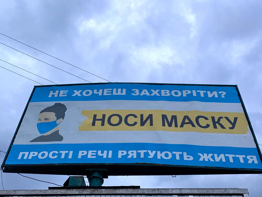 В Украине зафиксировали два антирекорда COVID-19