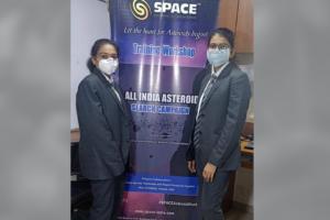 Индийские школьницы нашли астероид, который проглядело NASА