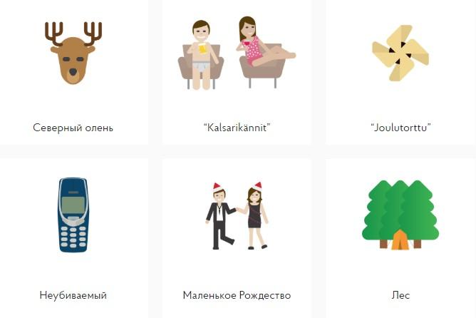 Финляндия первой в мире выпустила национальные эмодзи