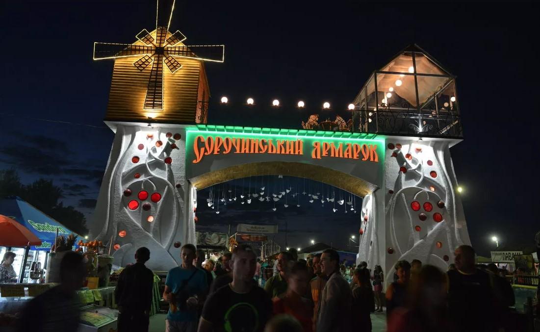 Сорочинскую ярмарку отменили впервые за новейшую историю фестиваля