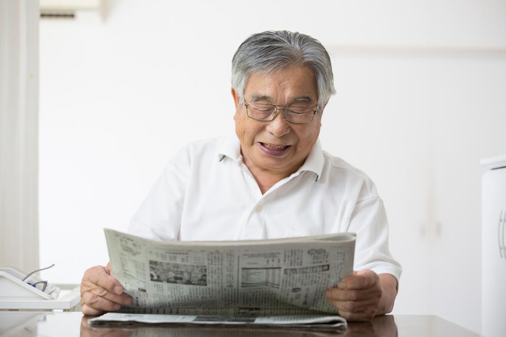 Японцы смогут работать до 80 лет