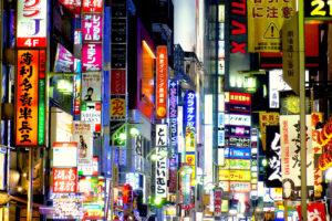 В Японии ужесточили правила посещения ночных клубов