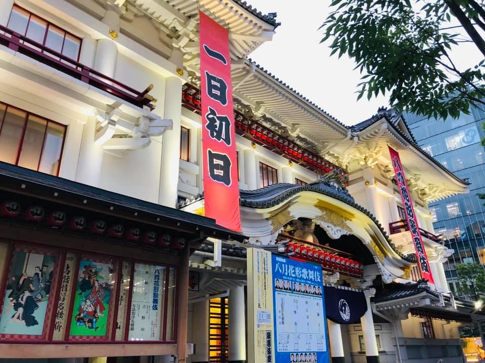 Театр кабуки в Токио открыл сезон после долгого карантина.Вокруг Света. Украина