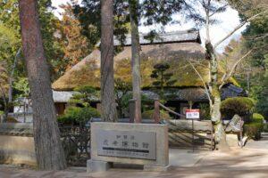 Из японского музея ниндзя воры за три минуты вынесли миллион иен