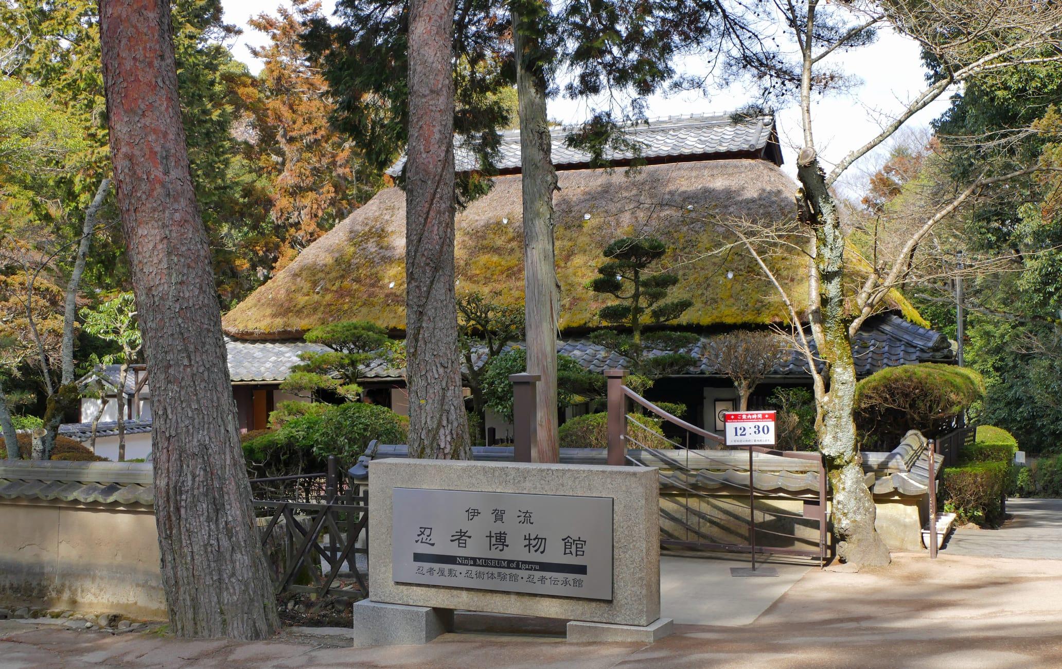 Из японского музея ниндзя воры за три минуты вынесли миллион иен.Вокруг Света. Украина