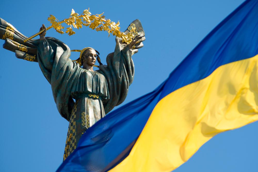 Украина миру: