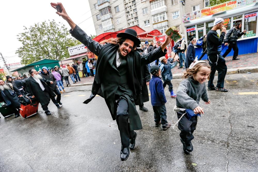 Украина ограничила празднование Рош ха-Шана.Вокруг Света. Украина
