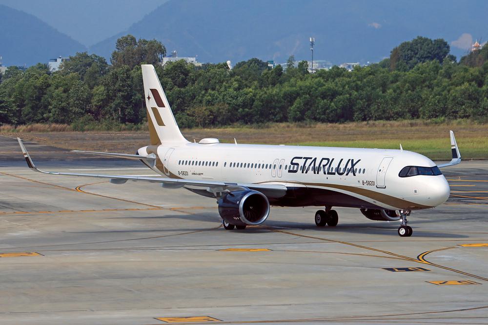 Тайваньская авиакомпания организовала рейс в никуда.Вокруг Света. Украина