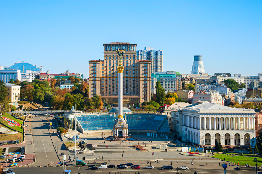 Киев отдых 2020 пакетные туры