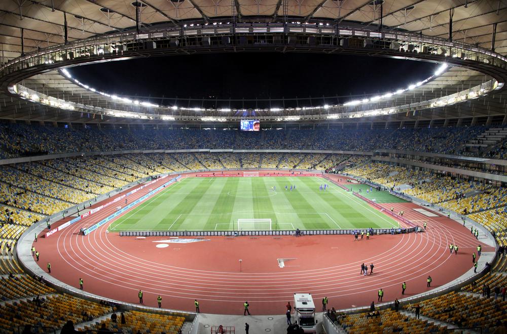 В Украине болельщикам разрешат посещать футбольные матчи.Вокруг Света. Украина