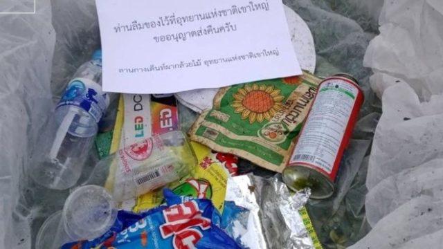 Тайский парк будет возвращать мусор туристам по почте