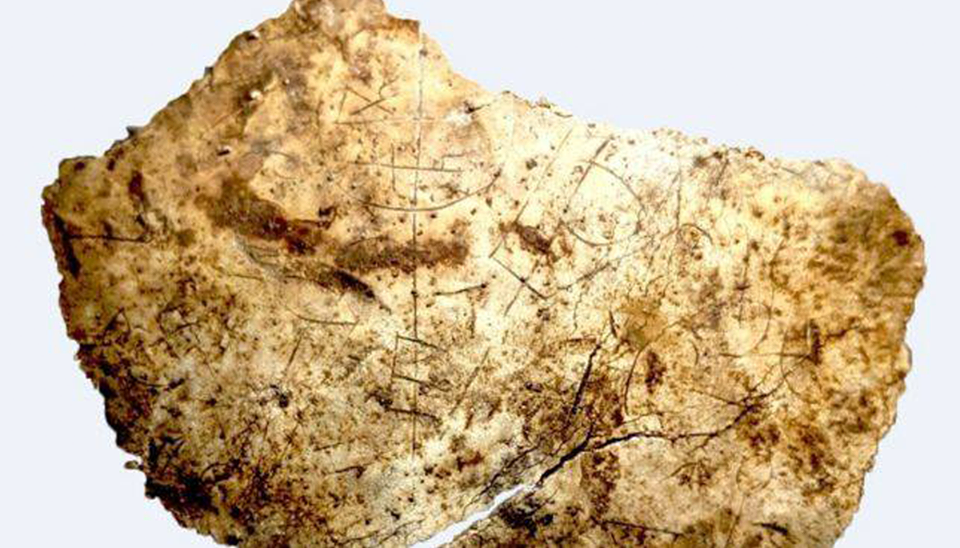 В римском форте нашли древнюю чашу с христианскими символами.Вокруг Света. Украина