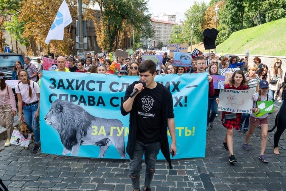В Украине пройдет первый в мире виртуальный марш в защиту животных