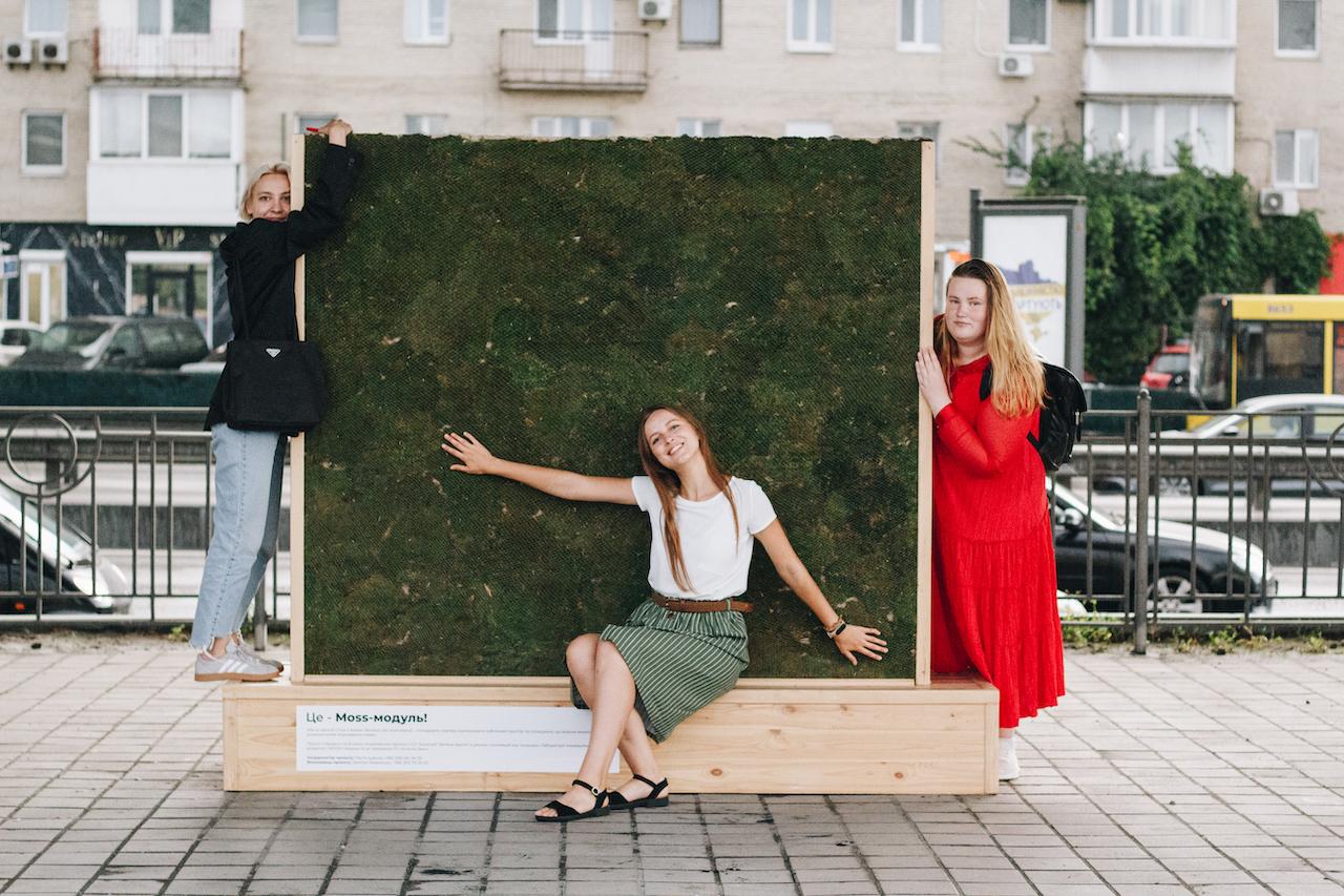 В Киеве построили стену из мха для очистки воздуха