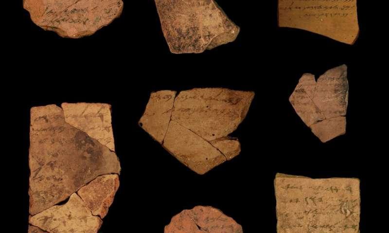 В библейские времена люди были грамотными