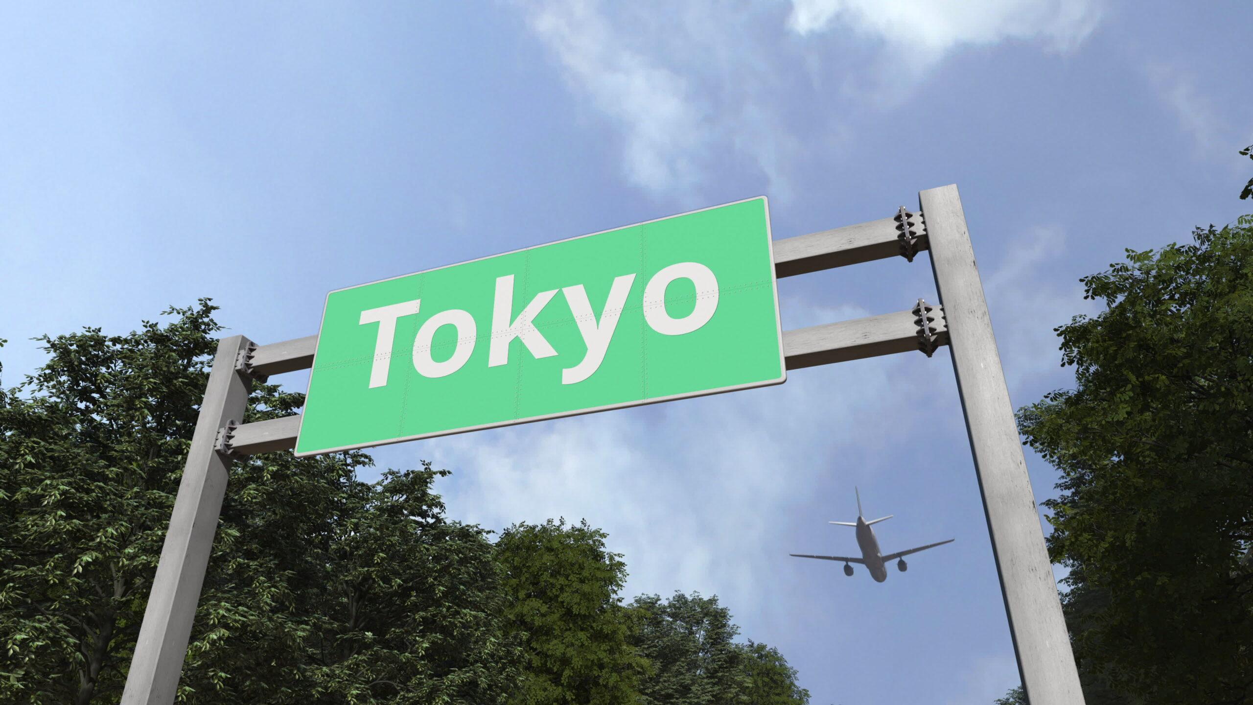 Японская авиакомпания будет обращаться к пассажирам «все».Вокруг Света. Украина