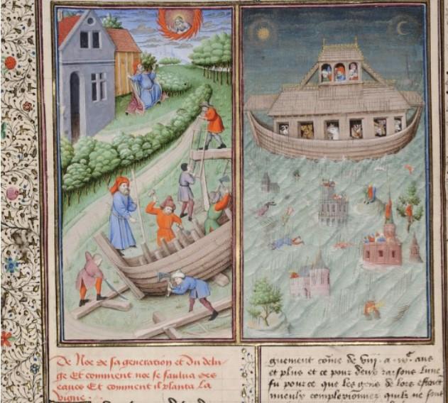 В Бельгии оцифровали средневековые рукописи.Вокруг Света. Украина