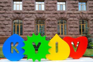 Wikipedia изменила транслитерацию Kiev на Kyiv