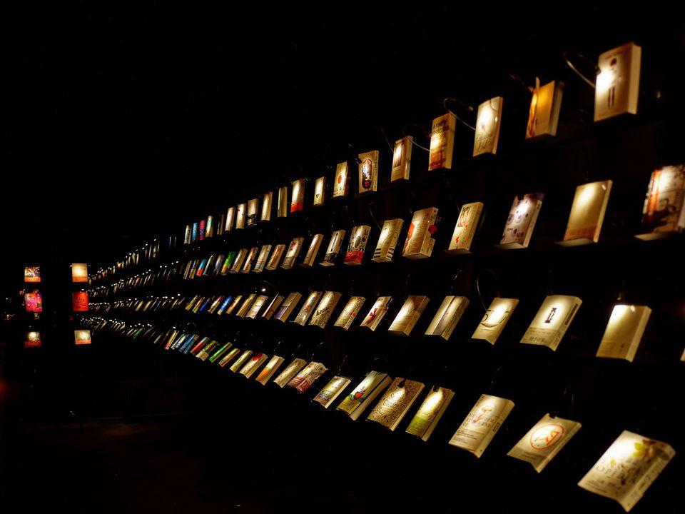 Магазин на Тайване продает книги в темноте.Вокруг Света. Украина