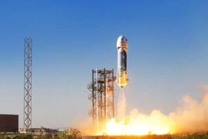 Компания Blue Origin тестировала ракету для лунной миссии