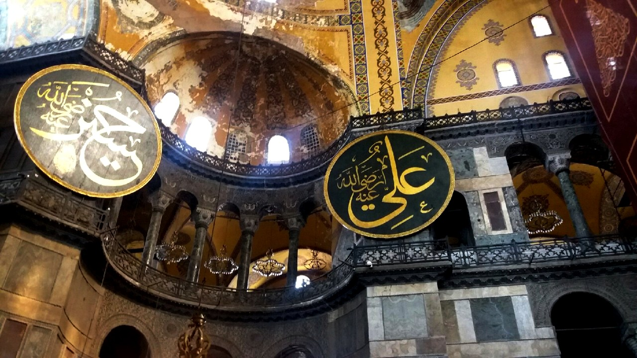 Стамбул Айя-София собор фото