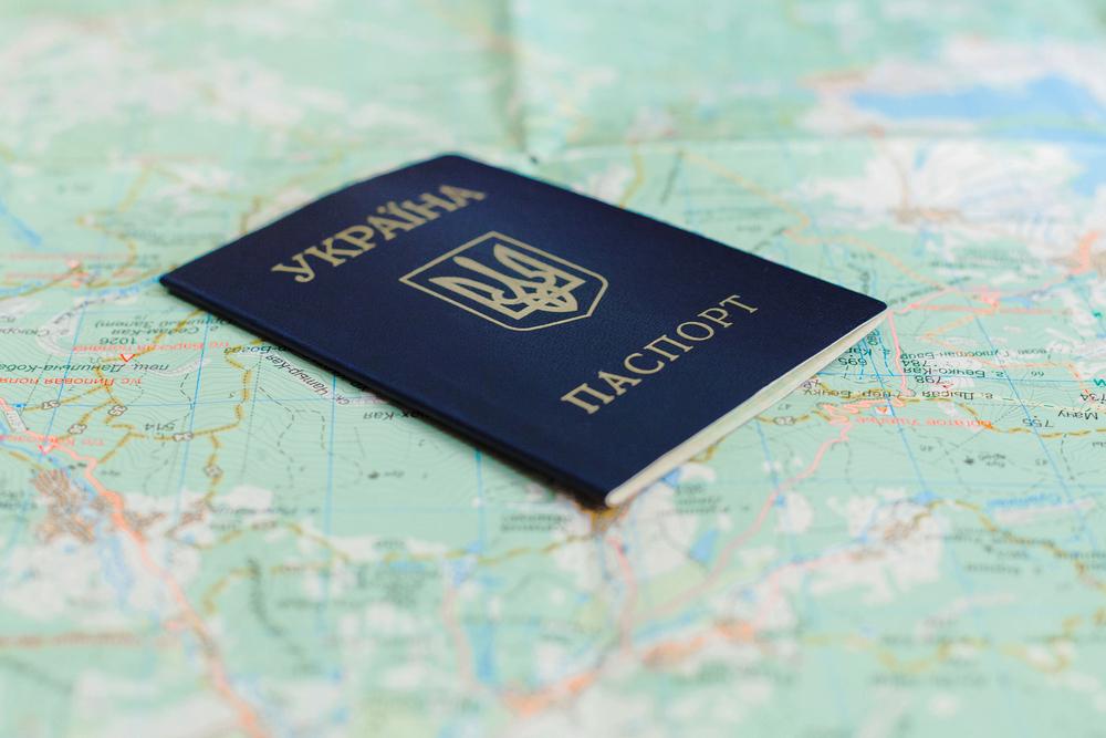 Украина заняла 11 место в мире по силе паспорта