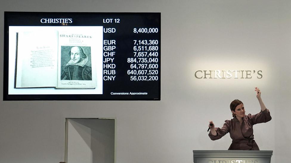 Томик Шекспира продали за рекордные 10 миллионов долларов.Вокруг Света. Украина