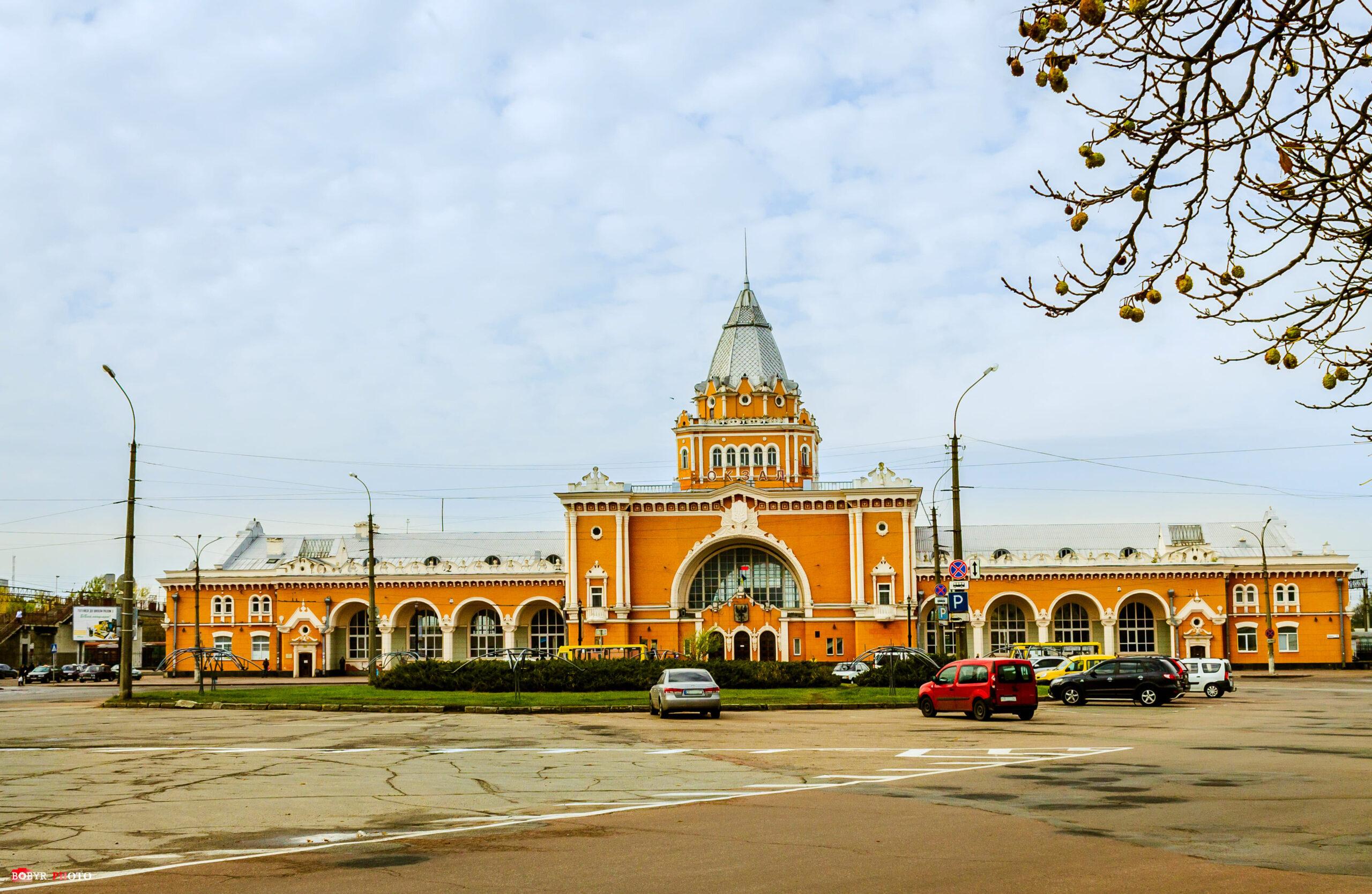 Чернигов фото вокзал