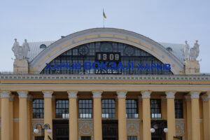 Куда поехать из Харькова на день: 5 мест для мини-путешествия