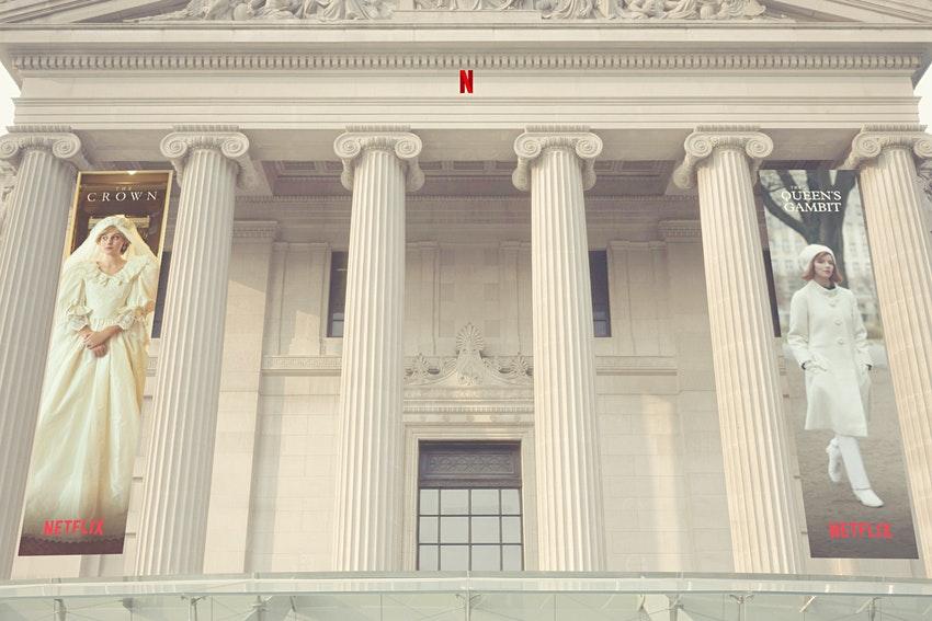 Ход королевы: Бруклинский музей приглашает на виртуальную выставку костюмов из популярного сериала.Вокруг Света. Украина