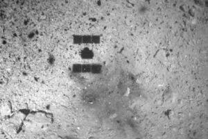 Японский зонд вот-вот вернется домой с образцами астероида Рюгу