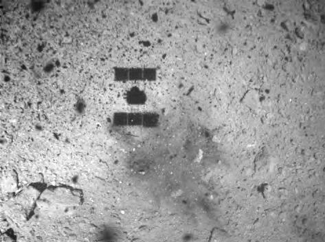 Японский зонд вот-вот вернется домой с образцами астероида Рюгу.Вокруг Света. Украина