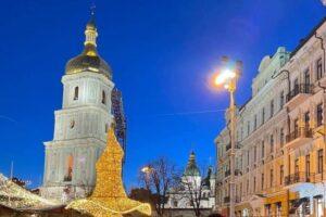 На Софийской площади в Киеве появилось место для загадывания желаний