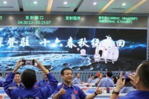 Китайский аппарат успешно сел на Луну