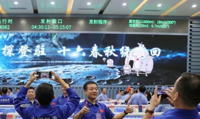 Китайский аппарат успешно сел на Луну.Вокруг Света. Украина