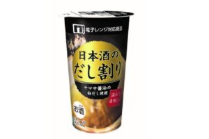 В Японии изобрели алкогольный суп быстрого приготовления