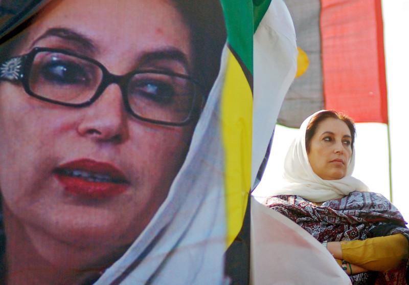 День памяти Беназир Бхутто в Пакистане