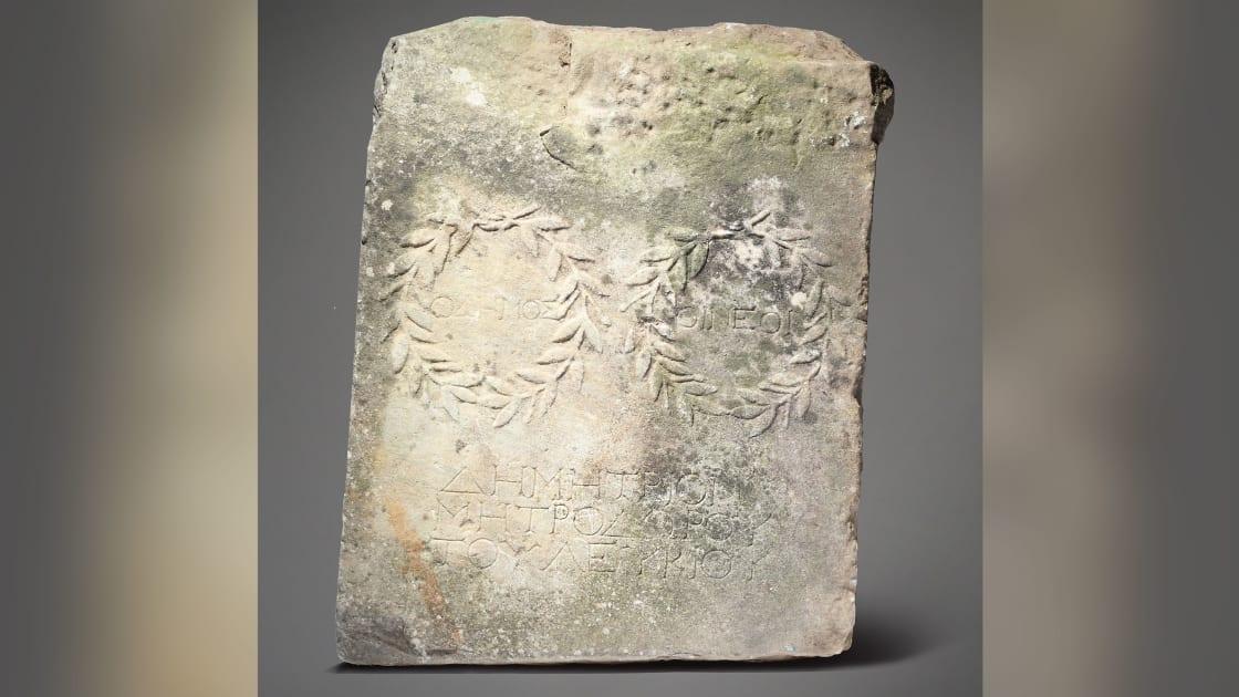 Найденная в саду античная плита 10 лет служила опорой на конюшне.Вокруг Света. Украина